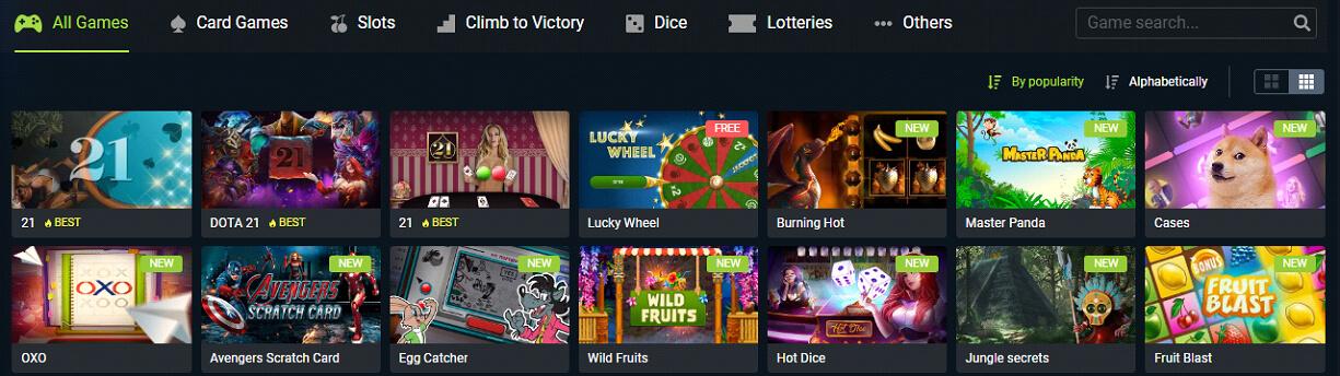 JV Spin Casino Games